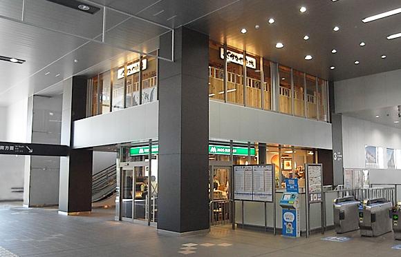 JR灘駅 駅ナカ商業施設