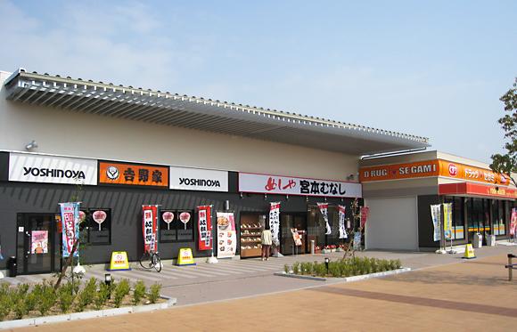 JR加古川駅西NKビル