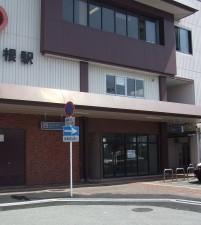 JR東海道本線 南彦根駅構内
