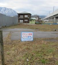 北陸新幹線黒部宇奈月温泉駅~糸魚川駅間高架下(R8-2)