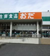 広島温品店舗