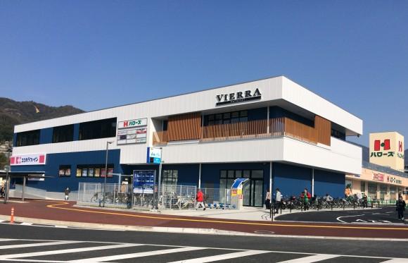 JR海田市駅NKビル(ビエラ海田市)