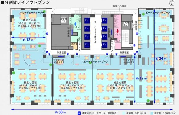 新大阪第2NKビル