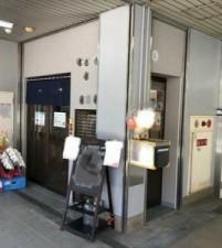 千里丘駅構内東口1階うどん店跡12坪